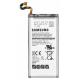 Batterie d'origine Samsung Galaxy S8
