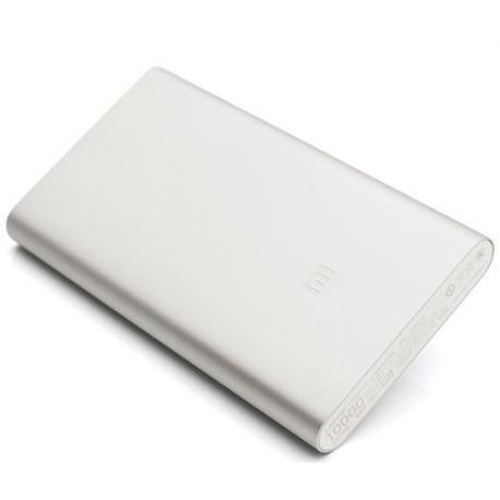 Batterie externe 10400 mAh Xiaomi